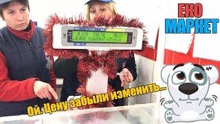 видео Мошенничество с изменением цен в супермаркете Fozzy, Харьков