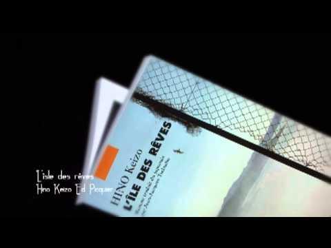 Vidéo de Keizo Hino