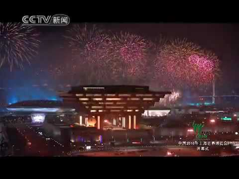 (10/10 Full) 2010 Shanghai World Expo Opening Ceremonies