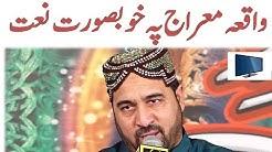 Wakia   Meraj Ahmad Ali Hakim   AG Baloch