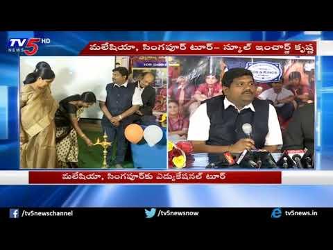 Sri Chaitanya Students Malaysia & Singapore Tour || Success Meet Held at Hyderabad || TV5 Coverage