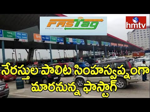 FASTags mandatory for all vehicles  Special Story On FASTag  hmtv Telugu News