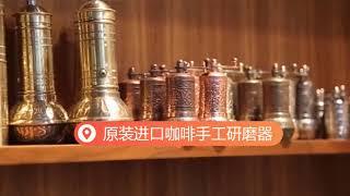 터키식 오리지널 황동 수동 커피 연마기 핸드밀
