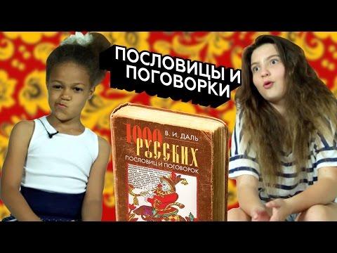 Пословицы и поговорки про книги