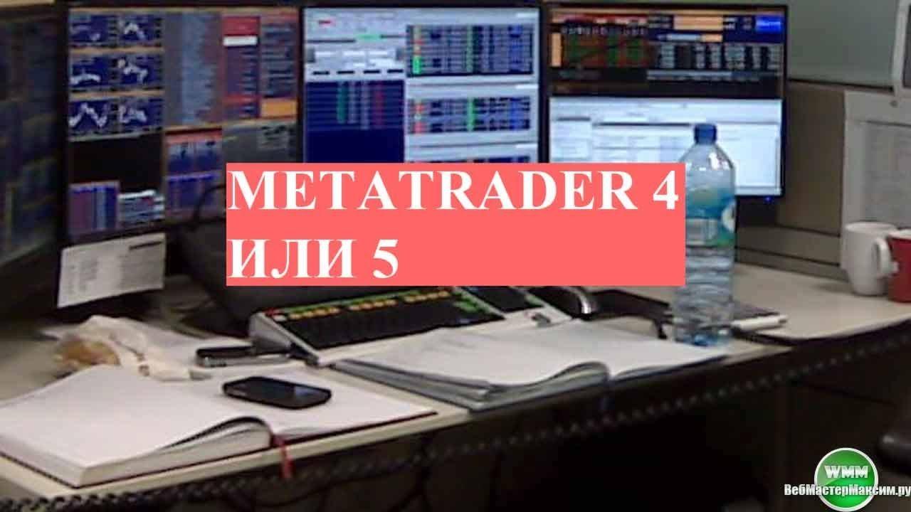 Новости про биткоин на сегодня видео-9