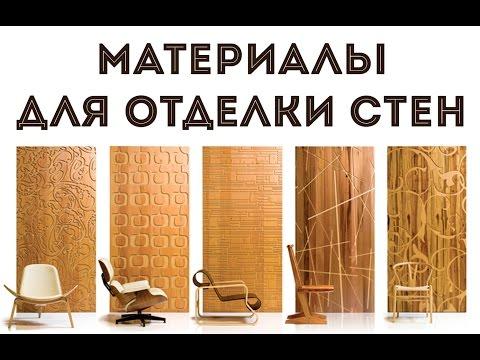 Курсы в Москве — Курсы Лидер: обучение и курсы с