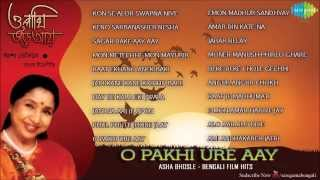 o pakhi ure aay bengali film songs audio jukebox asha bhosle bengali songs