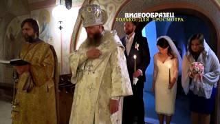 венчание (двухкамерный монтаж)
