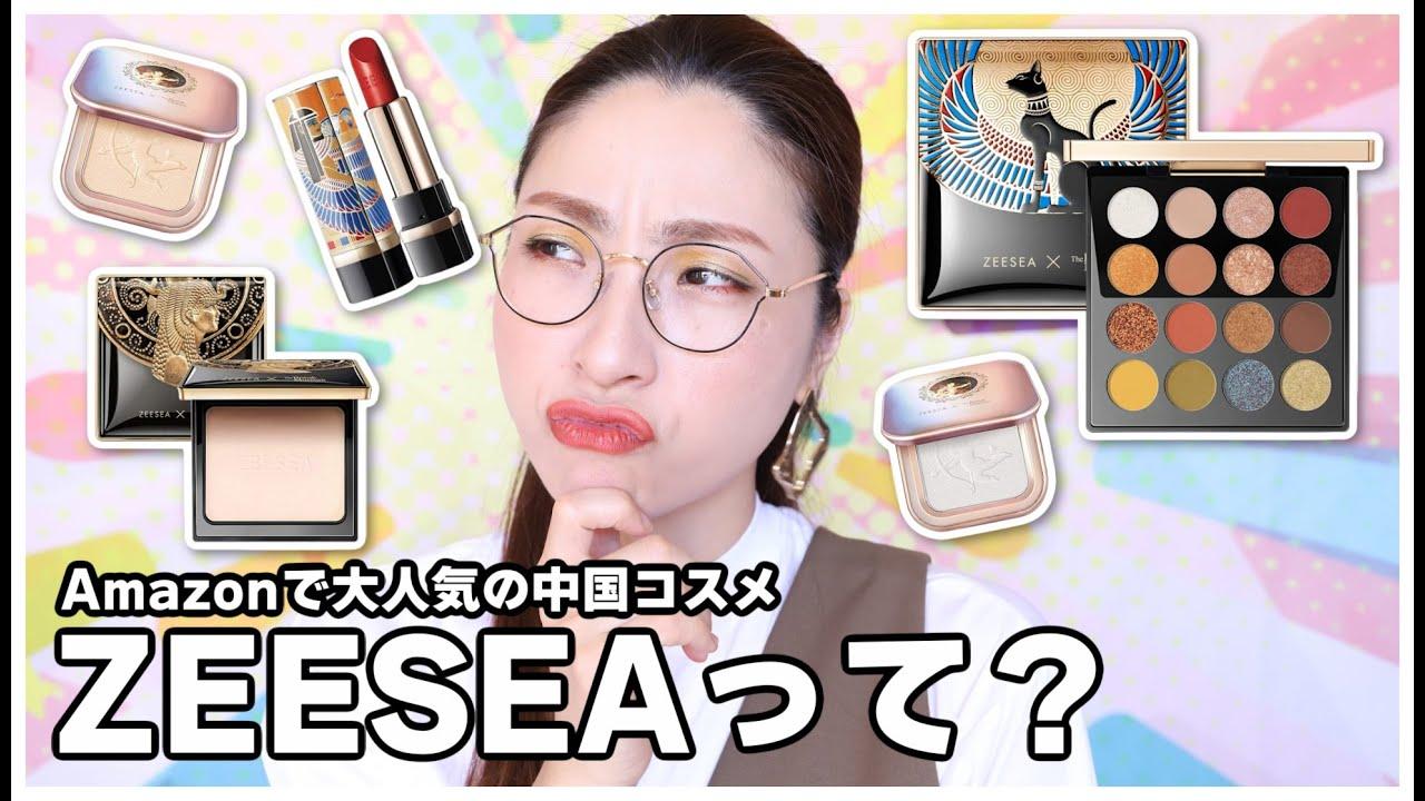 【Amazon人気商品】 ZEESEAを本音レビュー!!