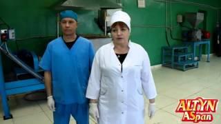 видео Бизнес по производству халвы
