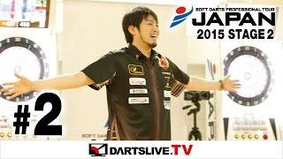 #2【井上 晋太郎 VS 粕谷 晋】JAPAN 2015 STAGE 2 FINAL