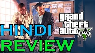 "GTA 5 PC : हिन्दी Review ""India Gaming"""