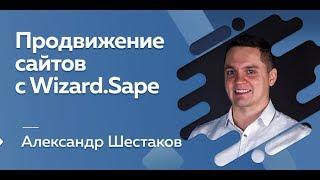 видео Google против Sape. Грядет вторая серия?