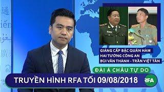 Tin tức: Giáng cấp bậc quân hàm tướng công an Bùi Văn Thành và Trần Việt Tân