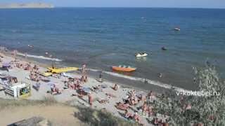 Коктебель 2013(Коктебель 2013 отзыв видео с пляжа Коктебеля. Взгляд на отдых с холма Юнге на Коктебель 2013 в Крыму http://v-koktebel.ru/k..., 2013-08-21T20:18:15.000Z)