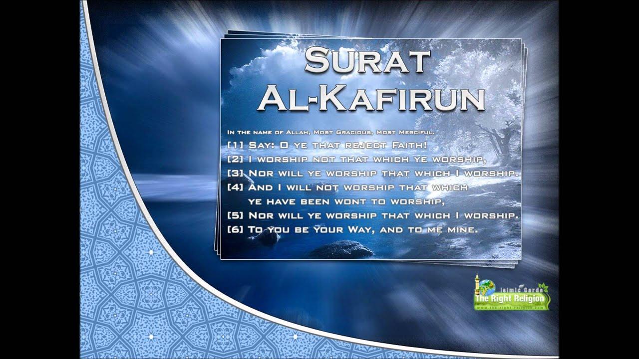 al quran surah kafirun english translation youtube