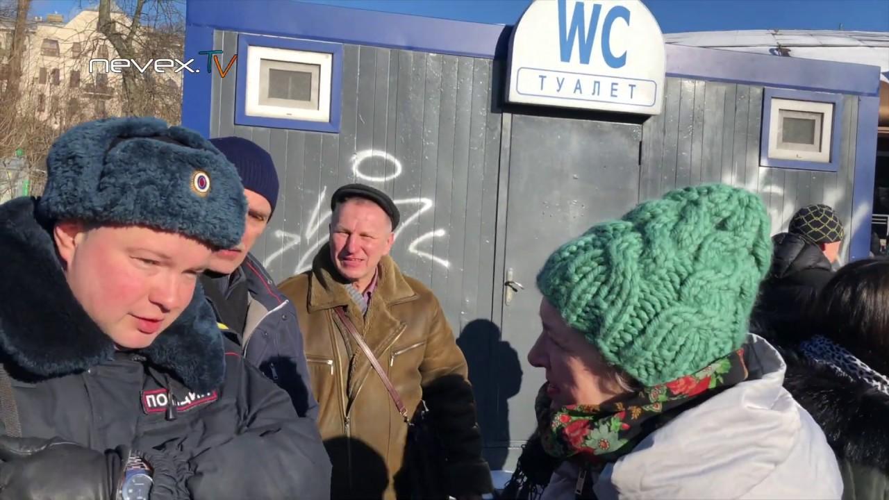 Марш Немцова Петербург 29 02 2020