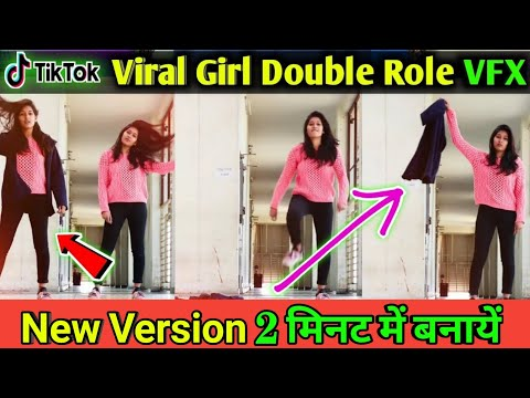viral-girl-double-role-tik-tok-||-tik-tok-new-trend-||-girl-meking-clone-effect-tik-tok