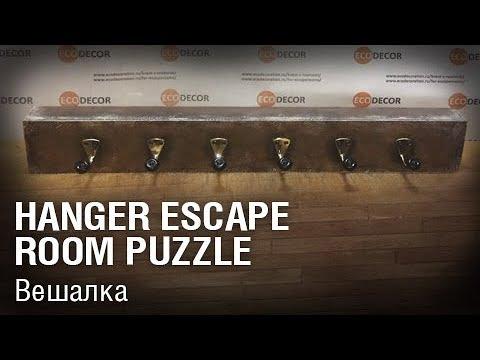 Ecodecor Escape Room