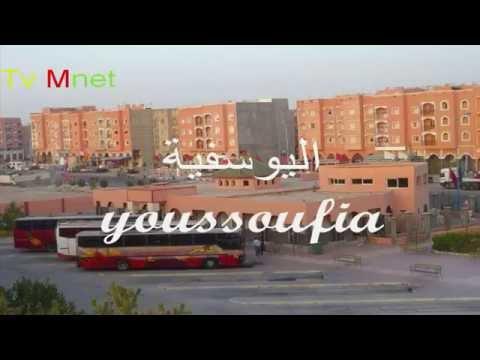 Youssoufia Maroc HD