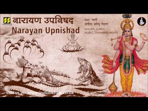 Narayana Upnishad |  नारायणोपनिषद् | A Must Listen | Singer: Gargi | Music: Shambhu Mehta