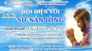 HTTL TÂN THÀNH -  Chương trình thờ phượng Chúa - 19/09/2021