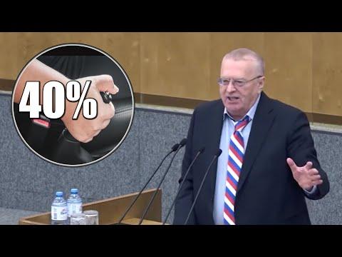 """Жириновский: """"Два тормоза нужно ввести!"""""""