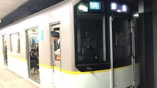 近鉄5820系オール三菱IGBT 10両 快速急行 奈良行き 桜川駅