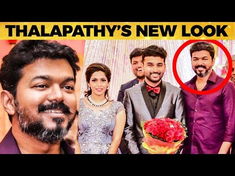 Thalapathy Vijay attends Sarkar AD's Wedding Reception