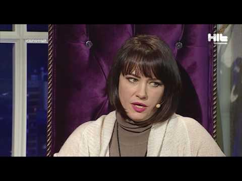 ИЗБРАННЫЙ: Галина Щербакова, ясновидящая