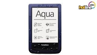 Обзор PocketBook Aqua (640): первый в мире E Ink ридер, который не боится воды