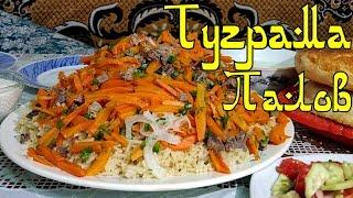 Самаркандский плов Туграма: узбекский гарнирный плов