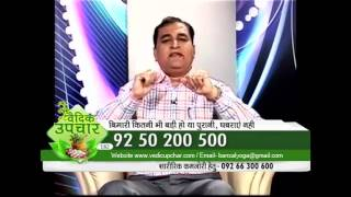 Grey Hair, Constipation, Piles Scars || Solution By Consultant Mr. Anil Bansal