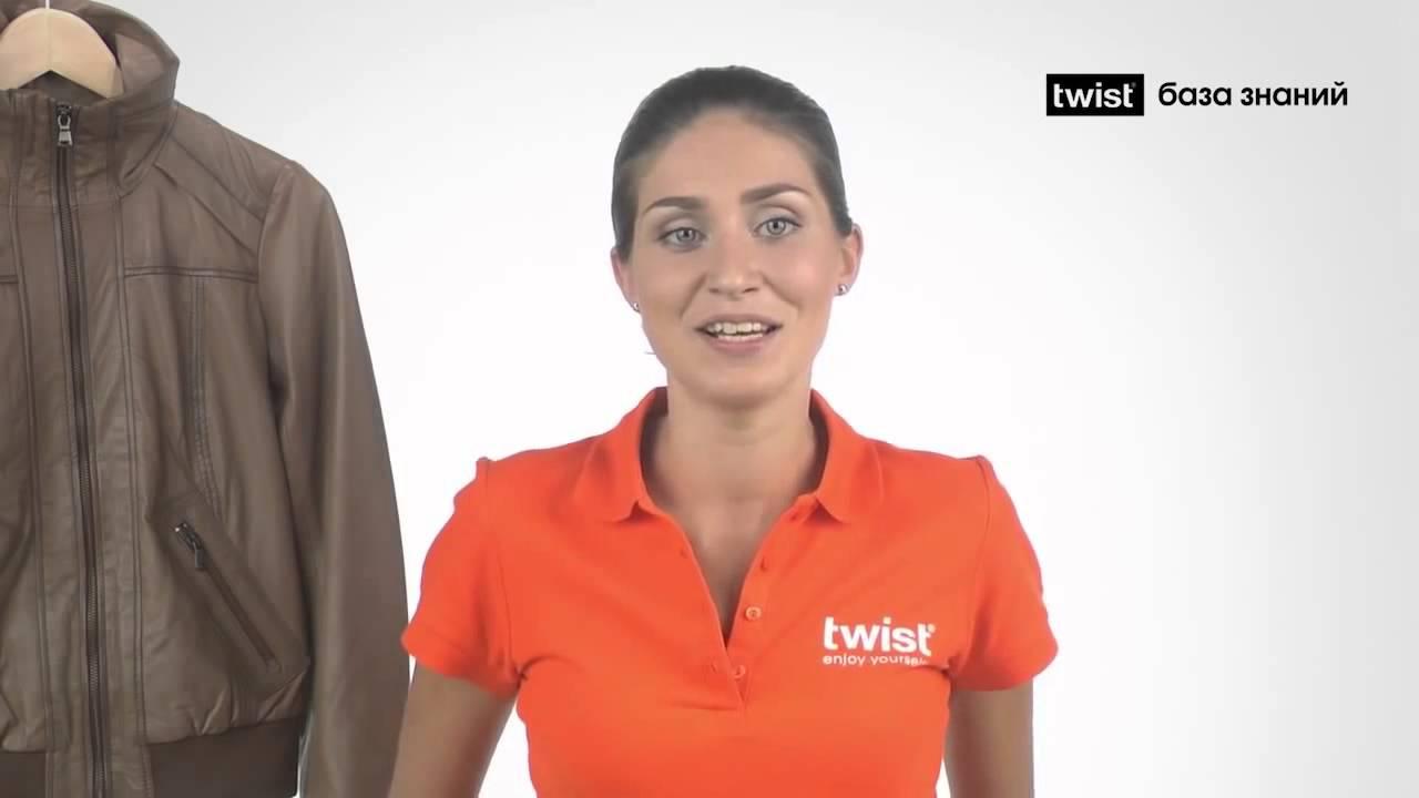 Как изменить цвет кожаной куртки 100% эффект. - YouTube
