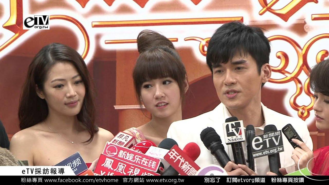 楊一展 李佳豫 媒體聯訪《神仙老師狗》首映會 - YouTube