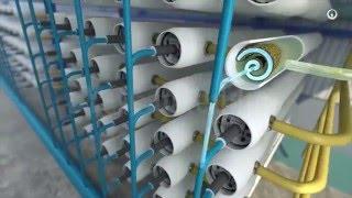 station de dessalement d'eau de mer (fouka) insfp ex CFA Médéa