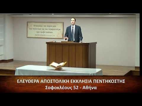 Κατά Λουκάν Ευαγγέλιον κεφ. ζ΄  36-50 & η΄  1-3 // Χριστόφορος Περάκης