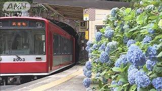 箱根登山鉄道の台風被害、復旧終わる 運転再開へ(20/06/24)