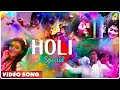 Download Holi Special Songs | Evergreen Bengali Songs |  Jukebox MP3 song and Music Video
