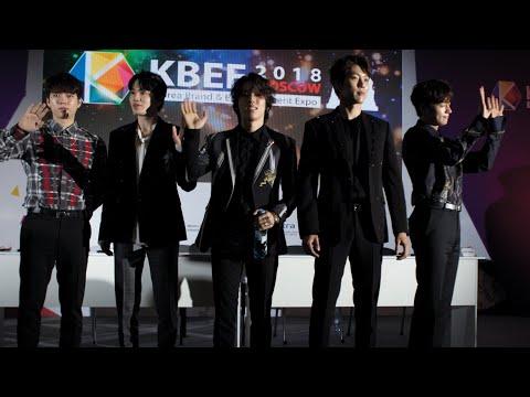 KBEE 2018 Live Autograph Session Ha Ji Won And Infinite
