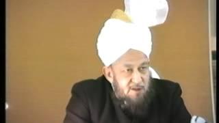Dars ul Quran - No 48 (English)
