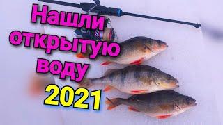 Крупный ОКУНЬ на обводном канале Открытие спиннингового сезона 2021 Ловля на микроджиг Ультралайт