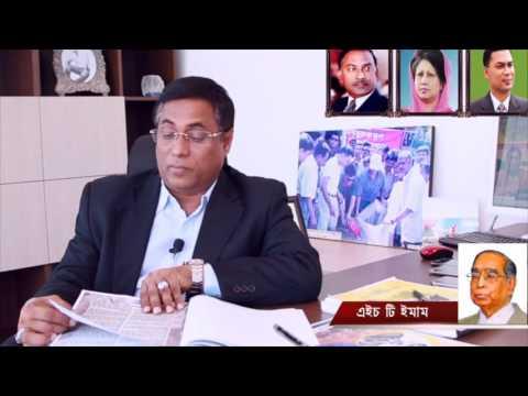 BNP News: বাংলাদেশের প্রথম রাষ্ট্রপতি ও স্বাধীনতার ঘোষকঃ প্রামাণ্য দলিল
