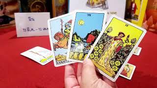 ดูดวงความรัก การงาน การเงิน โชคลาภ สุขภาพ 12ราศี ประจำเดือนมีนาคม พ.ศ.2563