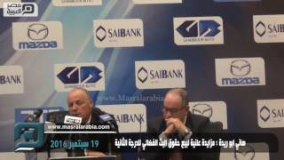 مصر العربية | هاني ابو ريدة : مزايدة علنية لبيع حقوق البث الفضائي للدرجة الثانية