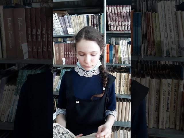 Изображение предпросмотра прочтения – АзалияАбдульманова читает произведение «Катакомбы» В.П.Катаева
