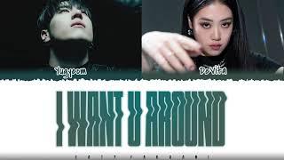 YUGYEOM - 'I Want U Around' (Feat. DeVita) Lyrics [Color Coded_Han_Rom_Eng]