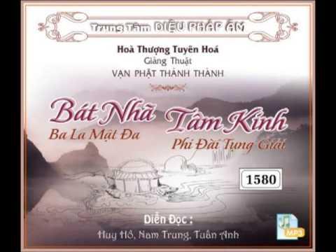 Bát Nhã Tâm Kinh Giảng Thuật  - Phật Pháp Vô Biên