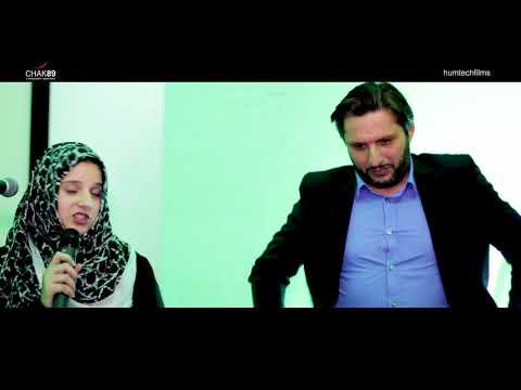 Shahid Afridi's Daughter Ansha Afridi Speech for Shahidafridi Foundation | Chak89 | OFFICIALVIDEO