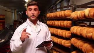 видео Организация бизнеса по выпечке хлеба